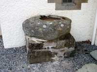 Ancient Font, fortingall