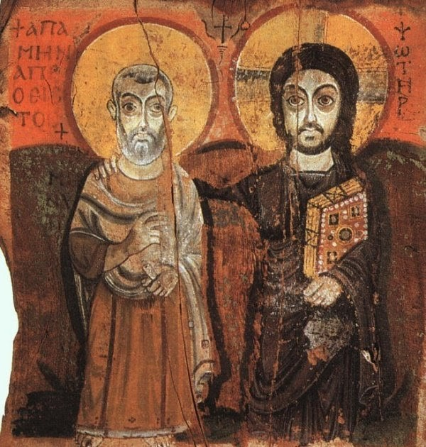 Icon of Christ with Abbot Mena