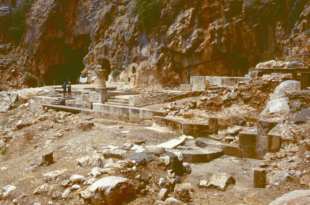 Pagan temple at Caesarea Philippi