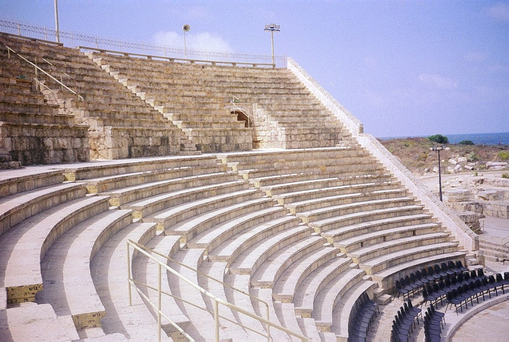 The Roman theatre at Caesarea