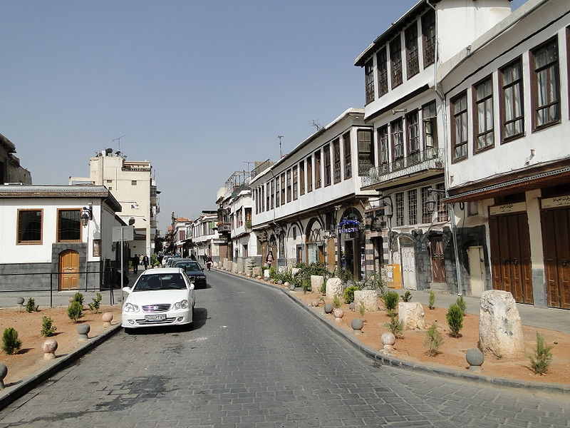 Straight Street, Damascus