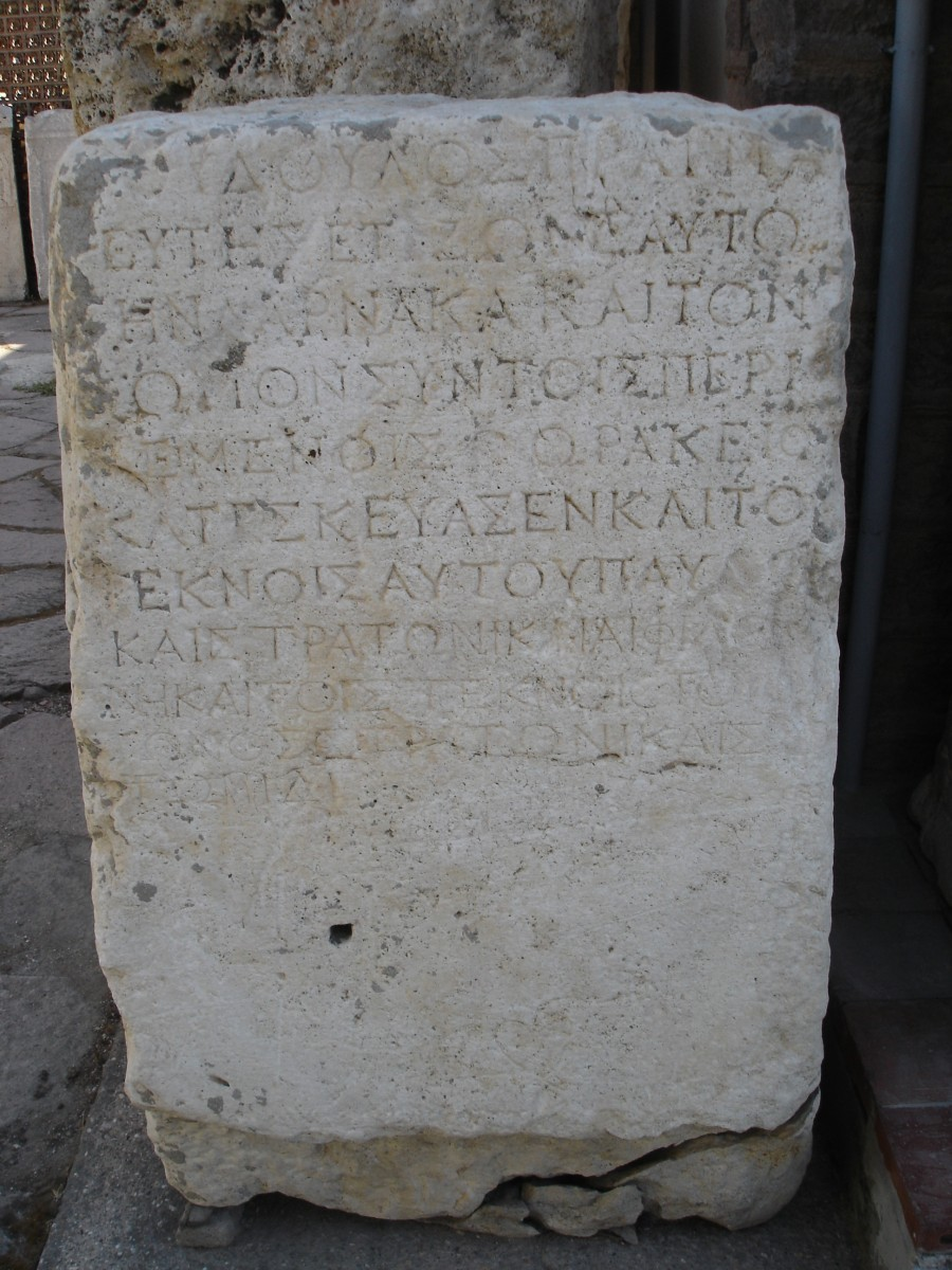 2nd century Roman inscription from Lystra