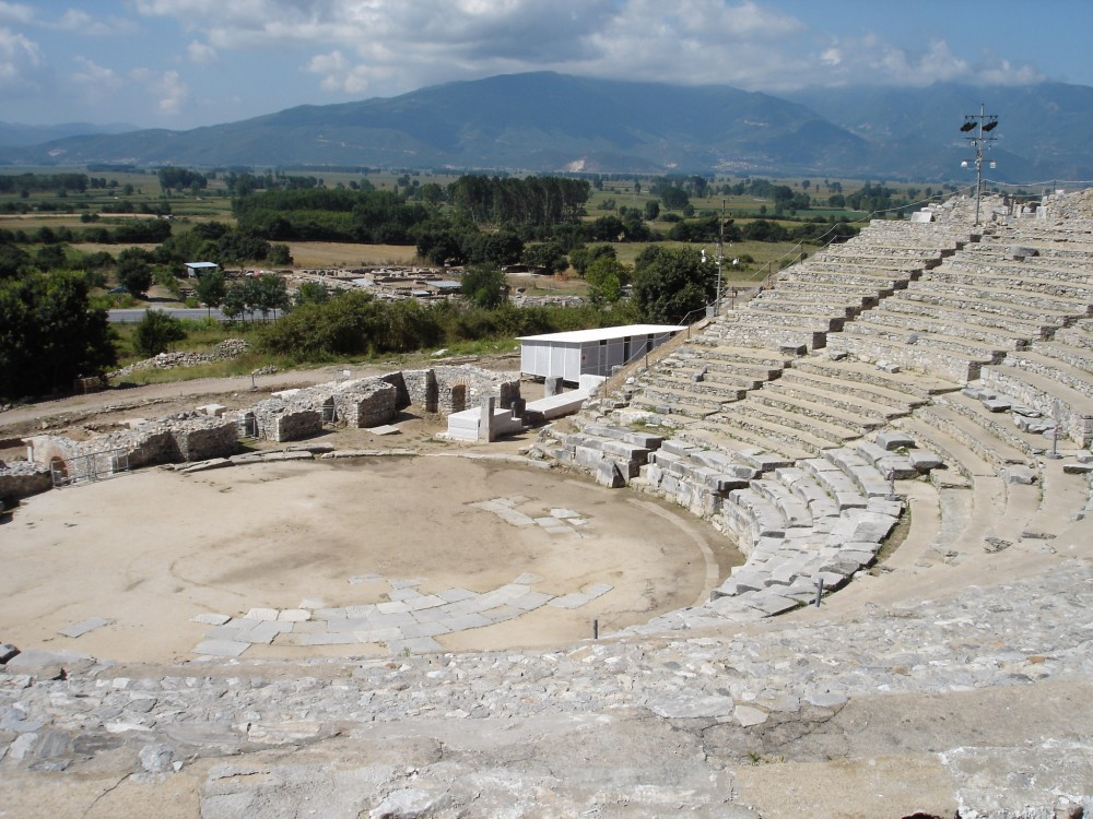 Roman amphitheatre at Philippi