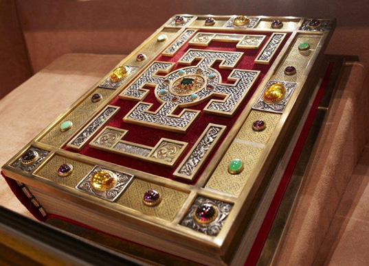 Photo of the Lindisfarned Gospels
