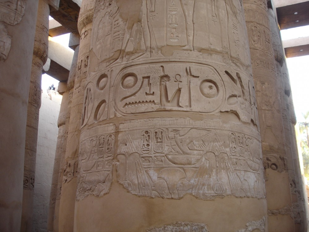 Cartouche of Ramesses II at Temple of Luxor