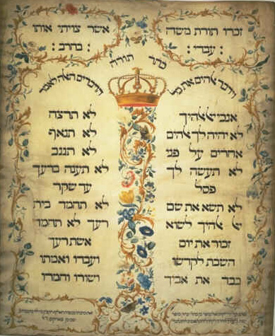 The Ten Commandments in Hebrew