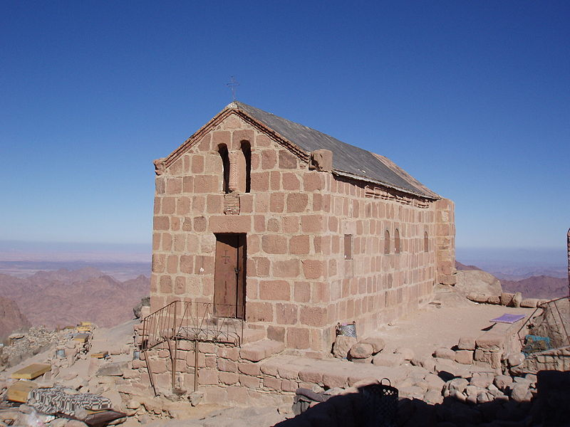 Chapel on summit of Mt Sinai