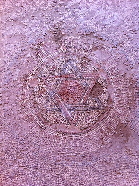 Mosaic floor of the Byzantine Basilica at Shiloh