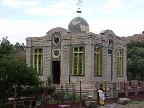 Ark of the Covenant church in Axum. Ethiopia (Adam Cohn)