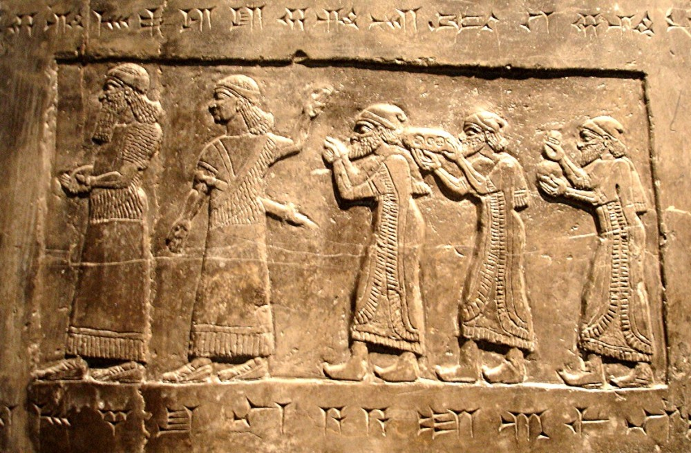 Israelites paying tribute to Assyria