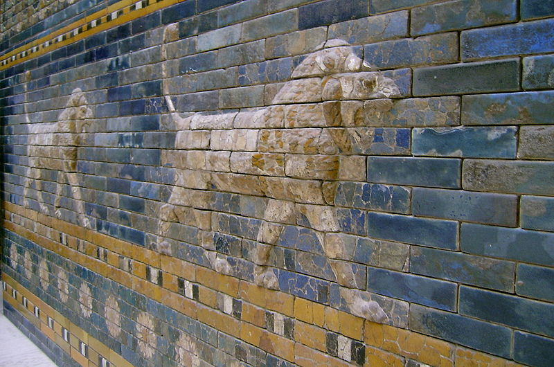 Ishtar Gate  - detail of a reconstruction of the Babylonian gate in Berlin's Pergamon Museum (Bontenbal)