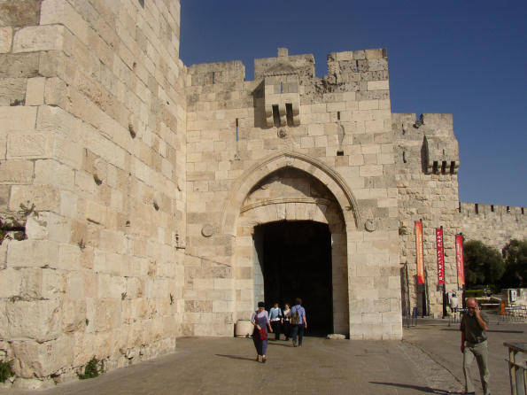 Gateway in Jerusalem