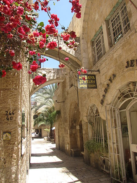 Jerusalem - HaYehudim St. Jewish Quarter, Old City (Sweden)