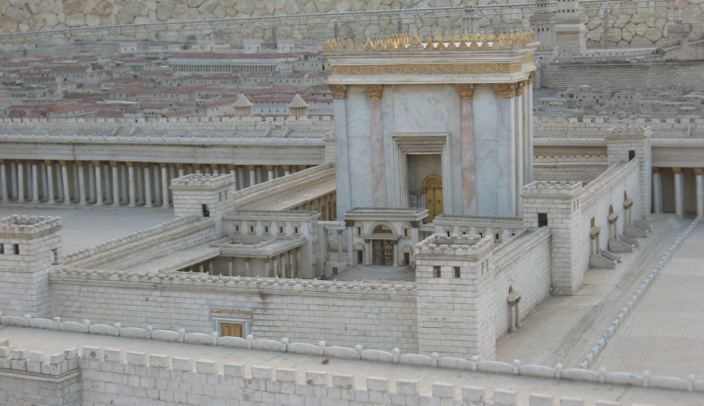 Jerusalem - Model of the Temple in the Late Second Temple Period (M.t.lifshits)