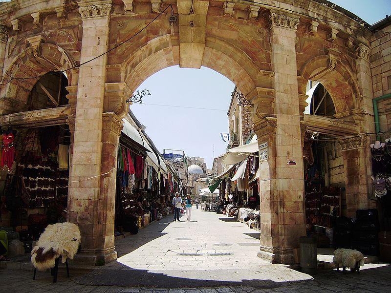 Jerusalem - Entrance to Suq Aftimos (Rastaman3000 )