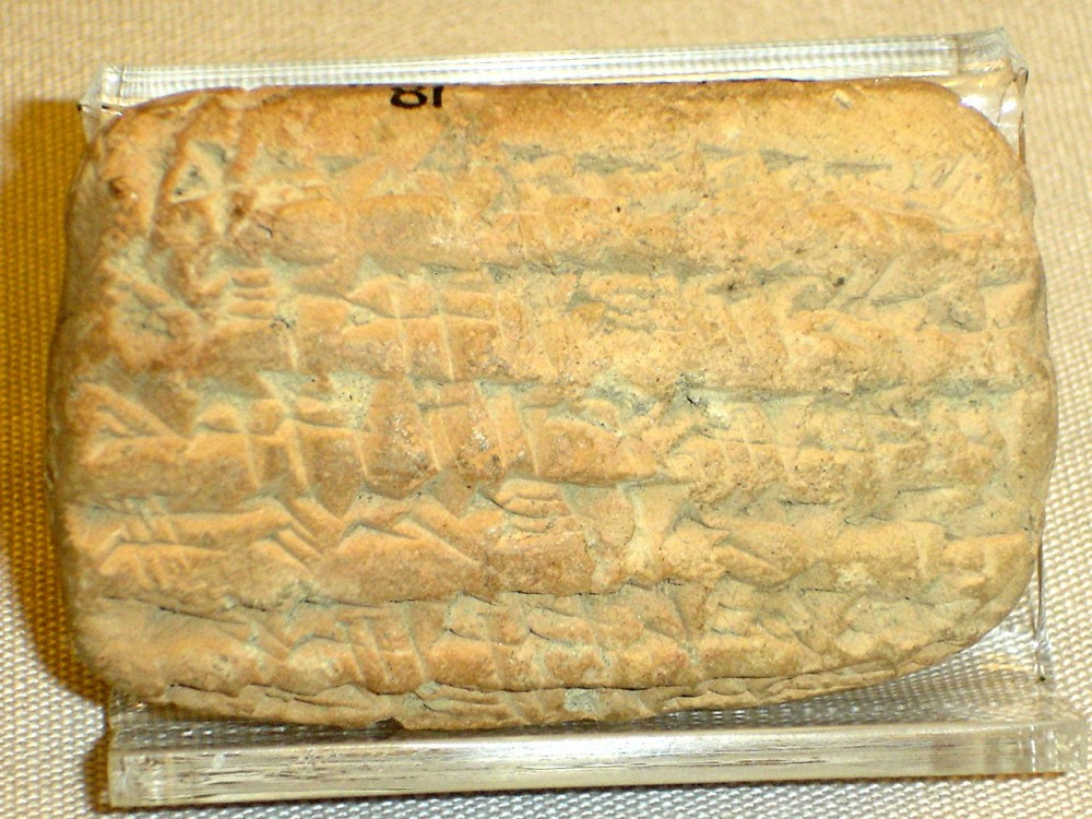 038 OT Babylonian Clay tablet referring to Nebo-Sarsekim, Nebuchadnezzar's Chief Eunuch in 587BC (British Museum)