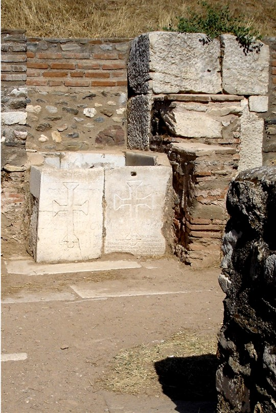 An Early Christian Baptistry in the Roman shops at Sardis