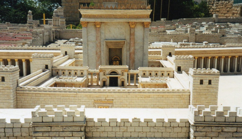 Model of the Second Temple at the Holy Land Hotel, Jerusalem
