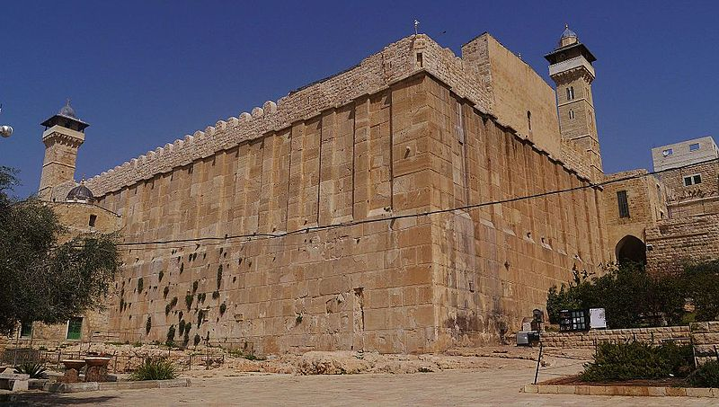 Tomb of the Patriarchs, Hebron, Palestine (Zairon)